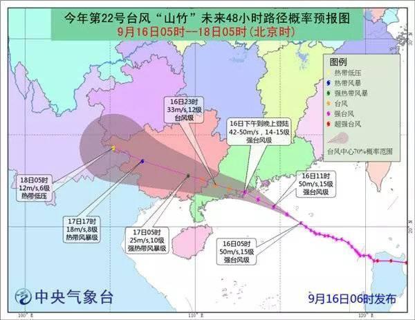 """风雨无阻的快递员如何面对台风""""山竹""""-快递新闻网"""